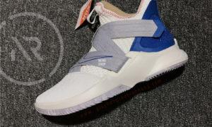 Nike Lebron Soldier 12 AO4053-101