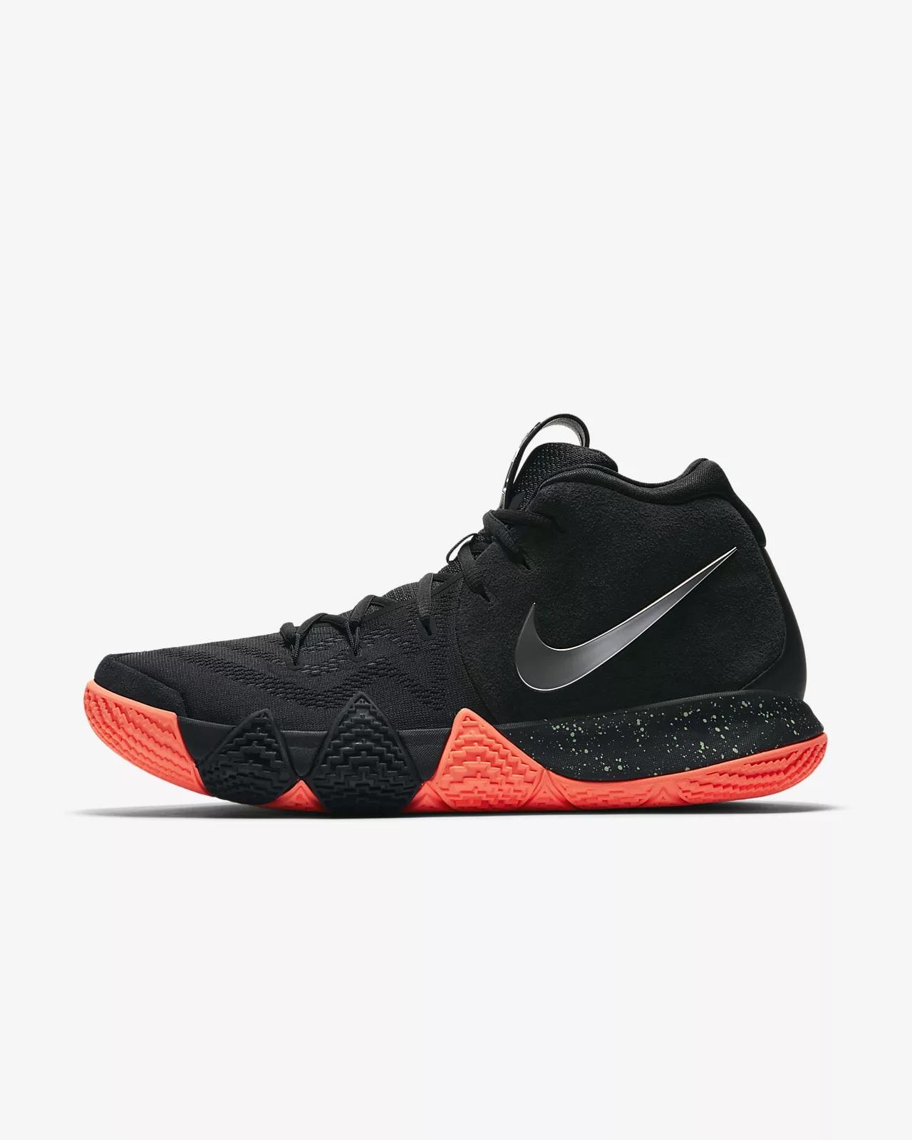 Nike kyrie 4 metallic